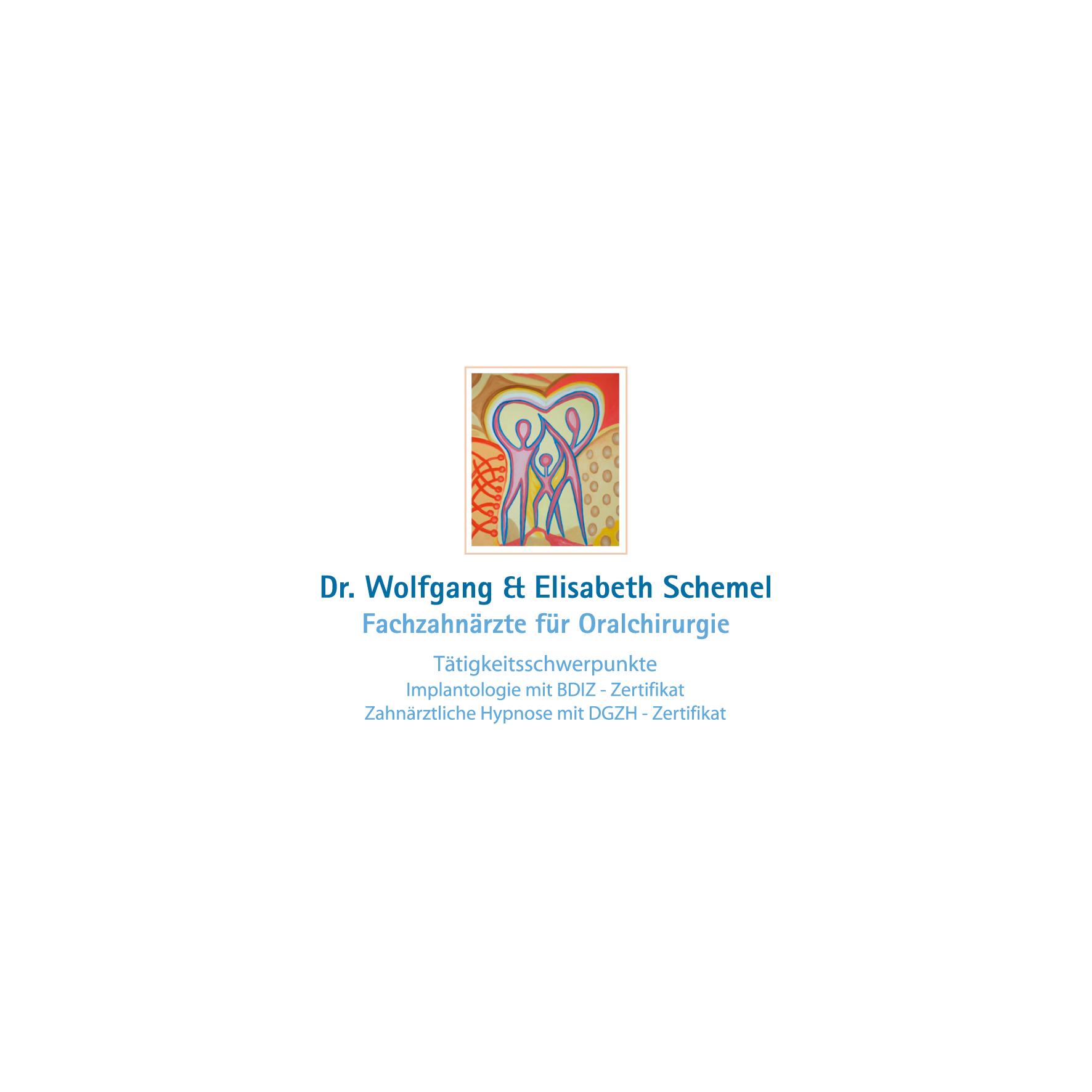 Bild zu Zahnarztpraxis Dr. W. Schemel und M. Elisabeth Schemel in Freiburg in Freiburg im Breisgau