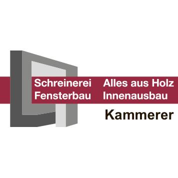 Bild zu Schreinerei Kammerer Inh. Susanne Kammerer in Ditzingen