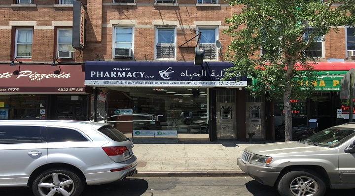 Hayatt Pharmacy