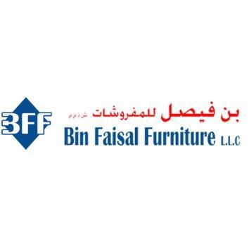 Bin Faisal Furniture LLC